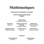 [صورة مرفقة: math11-150x150.jpg]